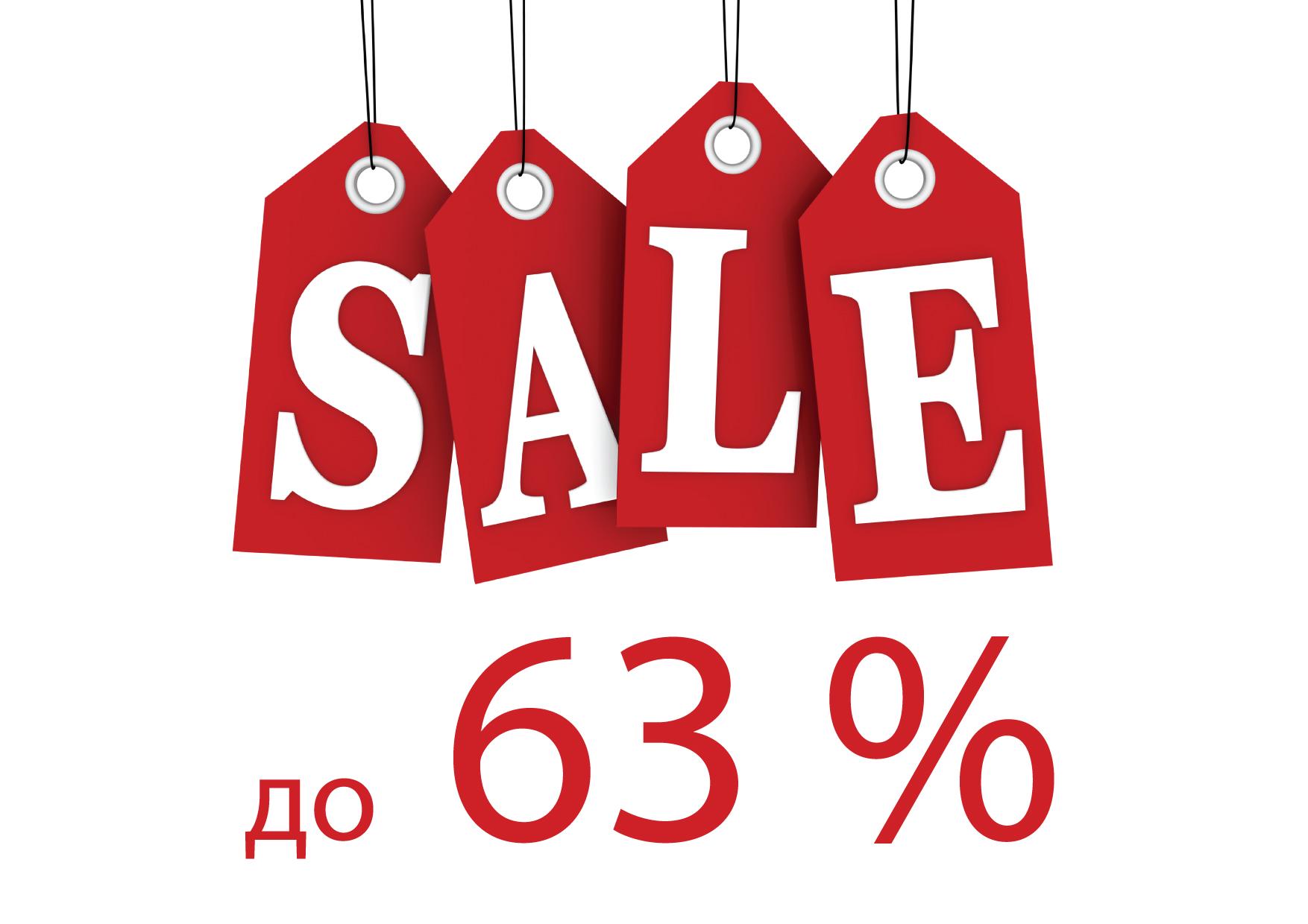 Новогодняя распродажа Orthomol со скидкой до 63%