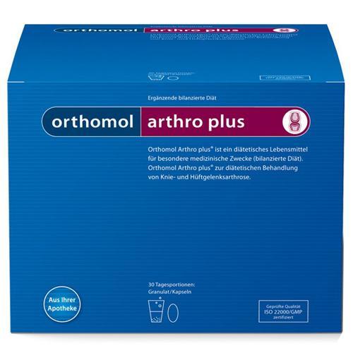Новые цены на Orthomol Arthro plus официальном сайте ортомол.рф